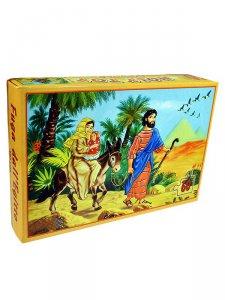"""Copertina di 'Puzzle con scatola """"Fuga in Egitto"""" - 60 pezzi'"""