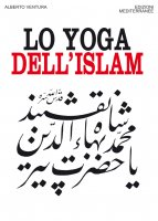 Lo yoga dell'Islam - Alberto Ventura