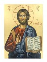 IconaCristo libro aperto dipinta a mano su legno con fondo orocm 19x26