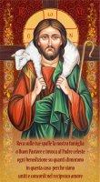 """Benedizione della Famiglia """"Gesù Buon Pastore"""" (10 pezzi)"""
