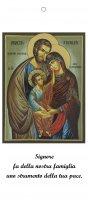 Busta porta ulivo Domenica delle Palme  Sacra Famiglia