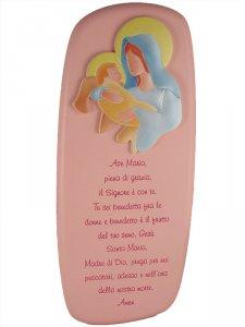 """Copertina di 'Icona """"Ave Maria"""" per bambini rosa - dimensioni 26x11,5 cm'"""