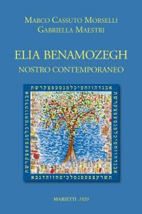 Copertina di 'Elia Benamozegh nostro contemporaneo'