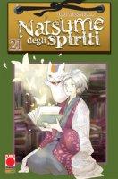 Natsume degli spiriti - Midorikawa Yuki