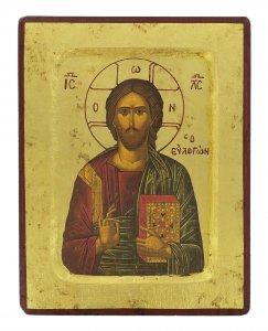 Copertina di 'Icona Cristo Pantocratore con libro chiuso, produzione greca su legno - 18 x 14 cm'