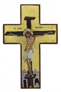 Copertina di 'Croce icona Cristo morente, produzione greca in legno e sfondo foglia oro - 14,5 x 9,5 cm'