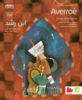 Averroè - Fatima Sharafeddine
