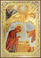 Icona Natività (Stella) stampa su legno - 10 x 14 cm