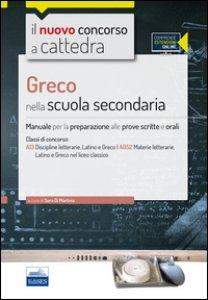 Copertina di 'CC 4/23 Greco nella scuola secondaria. Manuale per la preparazione alle prove scritte e orali per la classe A13, A052. Con espansione online'