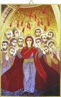 Tavola Pentecoste di Padre Rupnik cm 10x15 con bolla Giubileo Misericordia