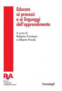 Copertina di 'Educare ai processi e ai linguaggi dell'apprendimento'