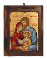 """Icona in legno dipinta a mano """"Santa Famiglia"""" - dimensioni 23,5x18,5 cm"""