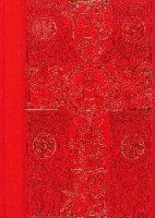 Messale romano d'altare. Ed. grande con orazionale