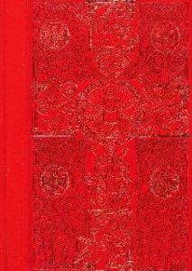 Copertina di 'Messale romano d'altare. Ed. grande con orazionale'