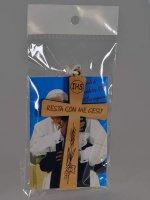 """Immagine di 'Croce in legno con laccio bianco """"Resta con me Gesù"""" - altezza 8 cm'"""