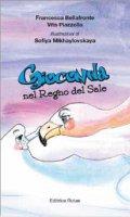 Gioconda nel regno del sale - Francesca Bellafronte e Vita Piazzolla