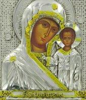 Immagine di 'Icona Madonna Bambino con riza resinata color argento - 18 x 15 cm'