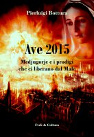 Ave 2015