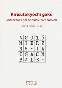 Copertina di 'Kirisutokyoshi Gaku'