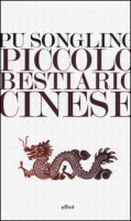 Piccolo bestiario cinese - Pu Songling