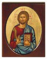 """Icona """"Gesù Cristo datore di vita"""" (cm 11,5 x 14,5)"""