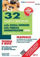 32 Allievi Dirigenti nella Scuola Superiore della Pubblica Amministrazione (SSPA) - Redazioni Edizioni Simone