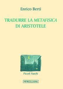 Copertina di 'Tradurre la «Metafisica» di Aristotele'