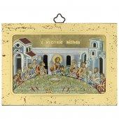 """Icona a sbalzo con cornice dorata """"Ultima Cena"""" - dimensioni 10x14 cm"""