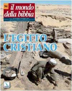 Copertina di 'L'Egitto cristiano'
