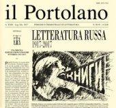 Il portolano (2017). Vol. 90-91