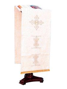 Copertina di 'Coprileggio avorio con croce trilobata e scritta IHS'