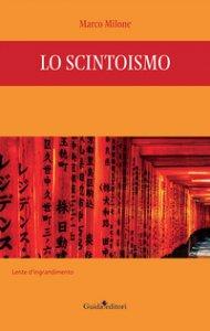 Copertina di 'Lo scintoismo'