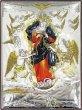 Quadretto Bassorilievo di Maria che scioglie i nodi, argento 999 e dettagli colorati (19,5 x 26 cm)