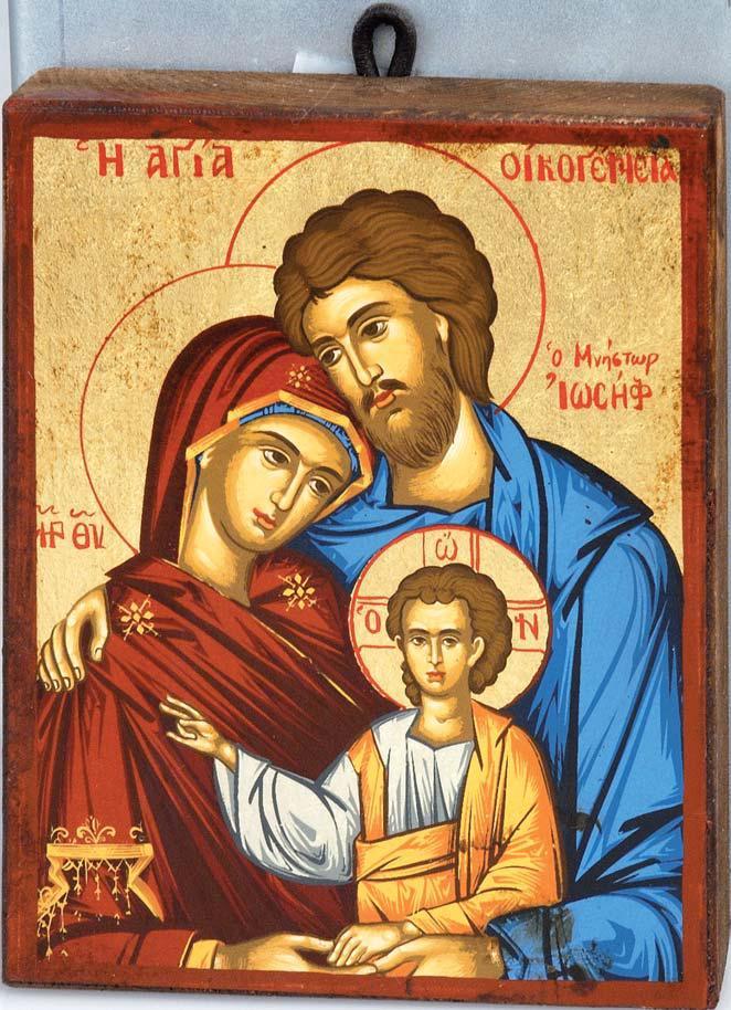 Icona Santa Famiglia Cm 12 X 95