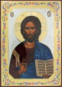Copertina di 'Icona Cristo con Libro Aperto stampa su legno - 10 x 14 cm'