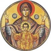 STOCK Quadro icona Madonna col Bambino stampa su legno tondo - 12,5 cm