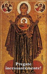 Copertina di 'Pregate incessantemente!.'