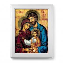 """Copertina di 'Quadro """"Famiglia di Nazareth"""" con lamina oro e cornice con decorazione a sbalzo'"""
