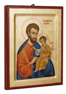 """Copertina di 'Icona in legno e foglia oro """"San Giuseppe"""" - dimensioni 23x18 cm'"""