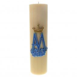 Copertina di 'Cero per altare in cera d'api con simbolo mariano a bassorilievo - altezza 30 cm'