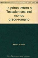 La prima lettera ai Tessalonicesi nel mondo greco-romano - Adinolfi Marco