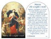 Quadretto Maria che scioglie i nodi in legno doppia cupola - 8,9 x 11,5 cm