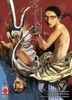 L' immortale. Il libro dell'era Bakumatsu - Takigawa Renji, Suenobu Ryu, Samura Hiroaki