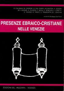 Copertina di 'Presenze ebraico-cristiane nelle Venezie'