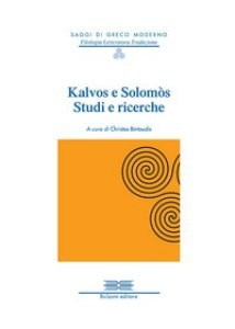 Copertina di 'Kalvos e Solomòs. Studi e ricerche'