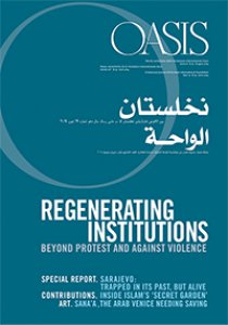 Copertina di 'Oasis. Regenerating institutions beyond protest and against violence. Anno X, n. 19, giugno 2014'