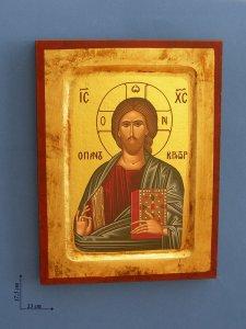 """Copertina di 'Icona """"Gesu""""  (cm 17,5 x 13)'"""