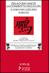 Copertina di 'Dallo «Zhuangzi» la condotta della vita'