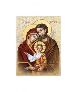 """Copertina di 'Quadro su tela """"Sacra Famiglia"""" - dimensioni 26x18 cm'"""