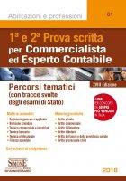 Prima e seconda Prova scritta per Commercialista ed Esperto Contabile - Redazioni Edizioni Simone